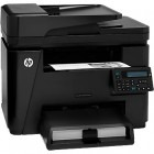 Toner cadou pentru HP LaserJet Pro M225dn